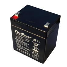 Batería recargable 12v Nimh
