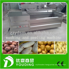big capacity root vegetable and fruit washing and peeling machine for sale