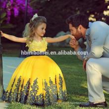 Рукавов желтый цвет свадебное платье 2017 для девочки