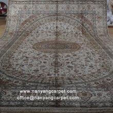 12'x18' Handwoven Pure Silk Iranian Carpet
