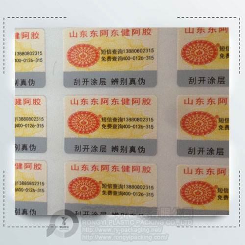 Scratch-off Digital Code Label