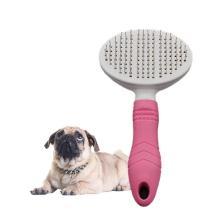 Brosse à poils de chien Épilation auto-agrippante
