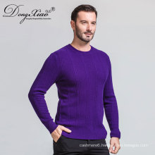 Heavy Weight Mens Royal purpel Handmade Knit wool Sweater With Bottom Price