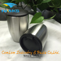 Double Steel Travel Coffee Mug