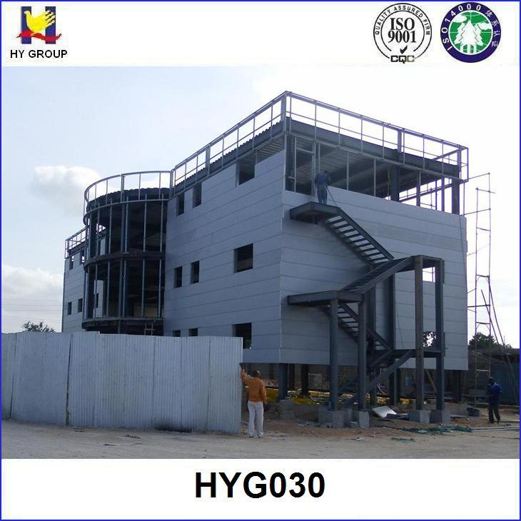 steel structure prefabricated office building