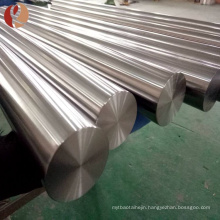 Gr5 titanium alloy bar for surgical implants price per kg