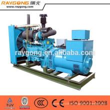 Sistemas de generador de diesel de 500KVA RGY RAYGONG serie