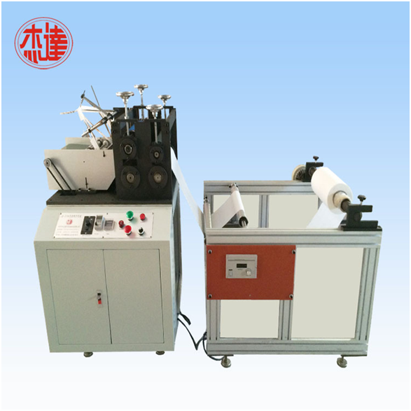 Nonwoven Fabric Die Cutting Machine