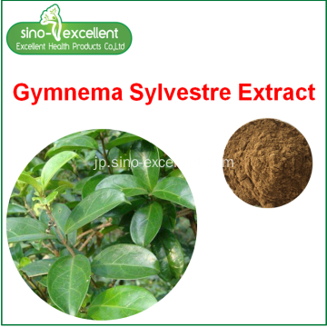 Gymnemic Acids Gymnema sylvestre extract
