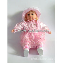 24 inch Electronic baby doll Spanish