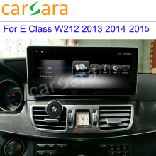 Multimedialny ekran 2 + 16G dla Mercedesa W212