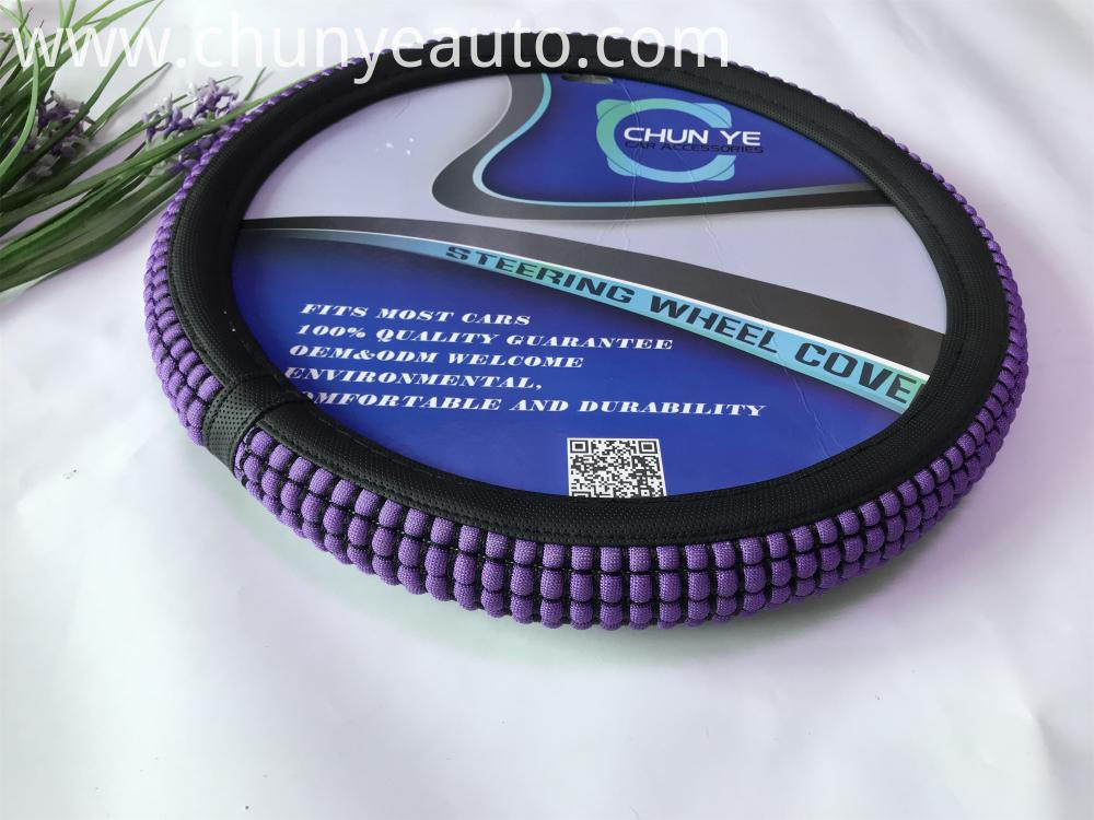 summer auto steering wheel covers