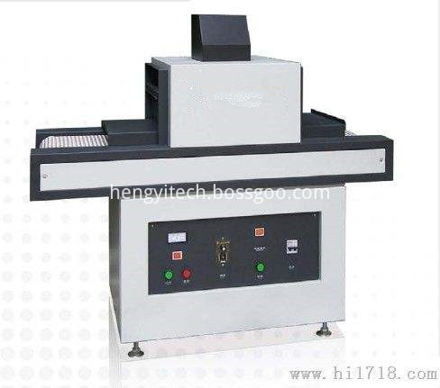 Small Automatic UV Coating line