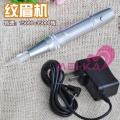 Changsha ADShi BIOMASER semi permanent makeup machine,professional permanent makeup machine,cosmetic tattoo pen