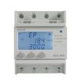 Easy Install Three Phase Din Rail Energy Meter