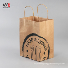 Hot selling effect of degradable brown paper bag