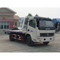Low Price of 4*x2 road sweeper truck