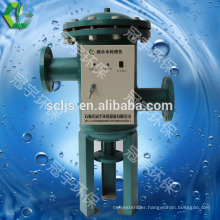 central air-conditioning cooling water comprehensive hydrotreater