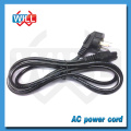 SAA Australian Standard Power Cord for Vacuum Cleaner