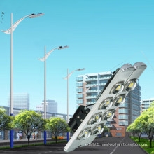 COB street light COB LED street light HB-080 series LED street light street light