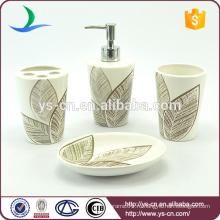 Контейнеры для керамической посуды для ванной