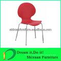 Hot-sale fashionable plastic furniture