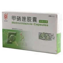 Капсула метронидазола для лечения трихомониаза