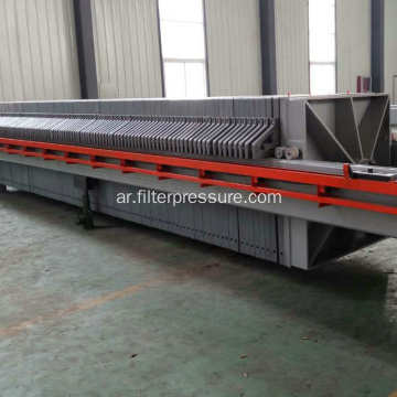 غشاء / مرشح غشاء اضغط Sudge Dewatering Equipment