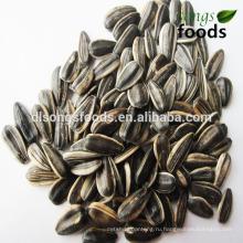 Сырые Черные Чиа Цена Семян