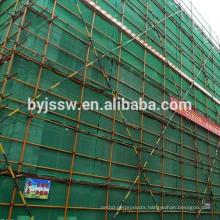 Gangway safety Net , Fire Resistant Net , Orange Safety Net