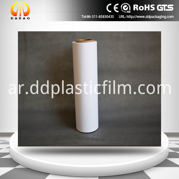 White Opaque Pet Film 1