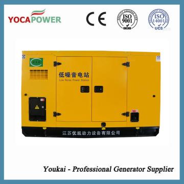 Дизельный генератор мощностью 30 кВт