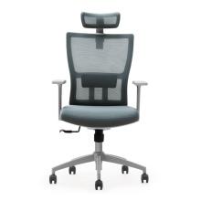 2018 новый лучший шарнирного соединения сетки компьютер офисный стул для 150kgs люди используют