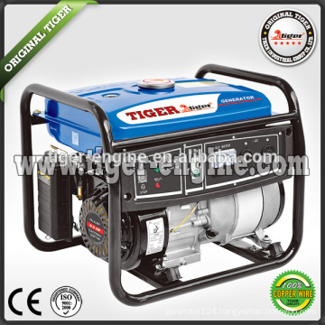 2.5kw key start portable gasoline generator
