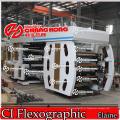 Máquina de impressão de papel multi parede PP (Central Drum)