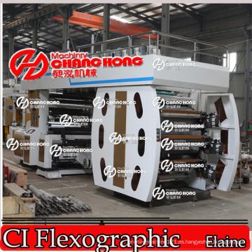 Máquina de impresión de papel PP de pared múltiple (tambor central)