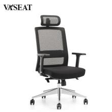 chaise de bureau rembourrée en tissu
