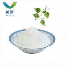 API 원료 FERULIC ACID METHYL ESTER