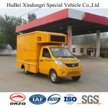 Euro 5 Foton 8cbm Mobile Advertising Truck with Good Quality