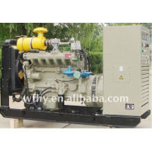 50KW Gas Powered Generator Set