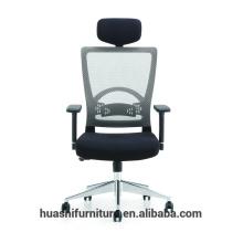 X1-02A Designer Bürostühle