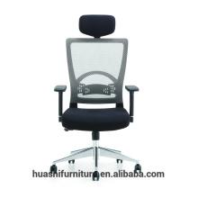 X1-02A Chaises de bureau design