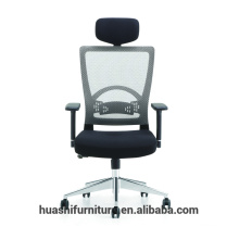 X1-02A Designer office chairs