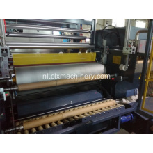 Machine Wrap Stretch Film Handmatig Stretch Film