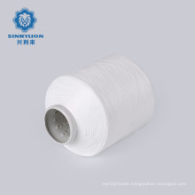 Direct Factory 70/24/1  Nylon 6 FDY Yarn  Twisted Yarn  For Woven label
