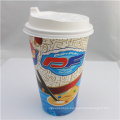 20oz/1000ml Disposable Single Wall Cold Drink Solo/ Beverage Paper Cup