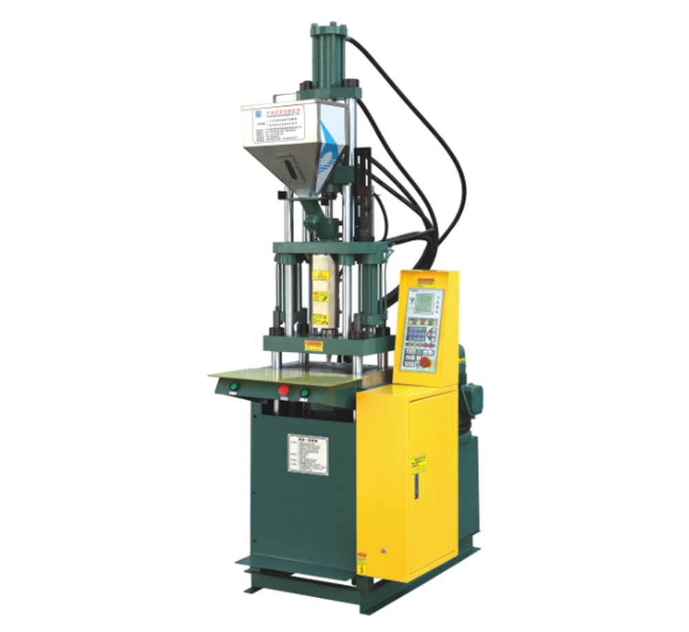 Vertical Standard Injection Molding Machine