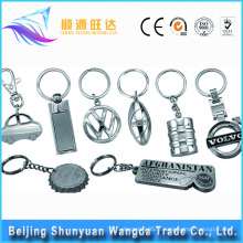 2016 Hot Sale Popular Faites votre propre logo Custom Metal Key Chain