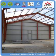 Facile à installer en laine de verre isolant structure en acier préfabriquée atelier atelier