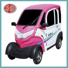 New Design Electric Car From